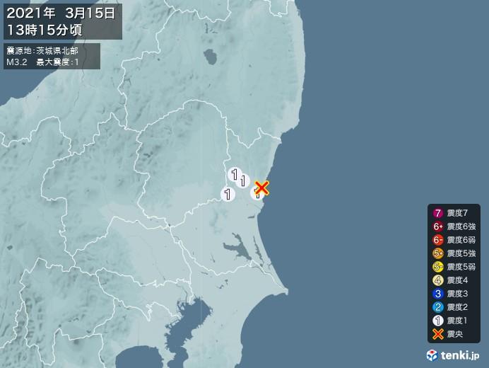 地震情報(2021年03月15日13時15分発生)