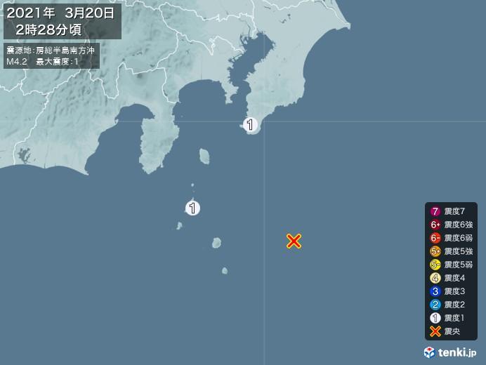 地震情報(2021年03月20日02時28分発生)
