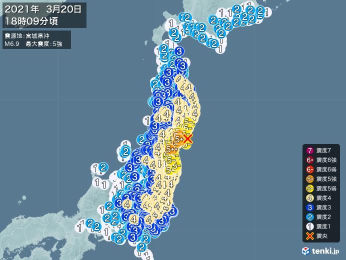 地震情報(2021年03月20日18時09分発生)
