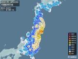2021年03月20日18時09分頃発生した地震