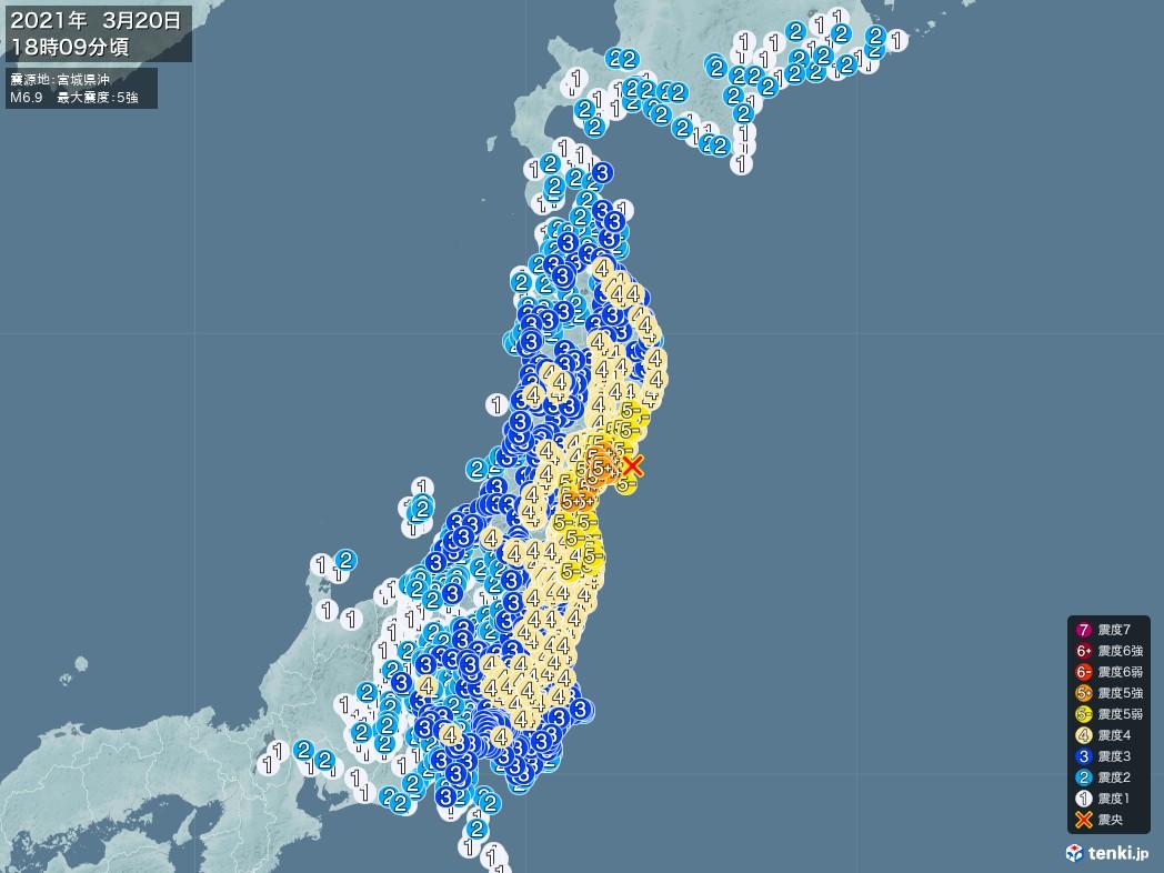 地震情報 2021年03月20日 18時09分頃発生 最大震度:5強 震源地:宮城県沖(牡鹿半島の北東20km付近)(拡大画像)