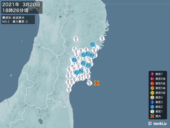 地震情報(2021年03月20日18時26分発生)