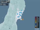2021年03月20日18時26分頃発生した地震