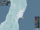 2021年03月20日19時37分頃発生した地震