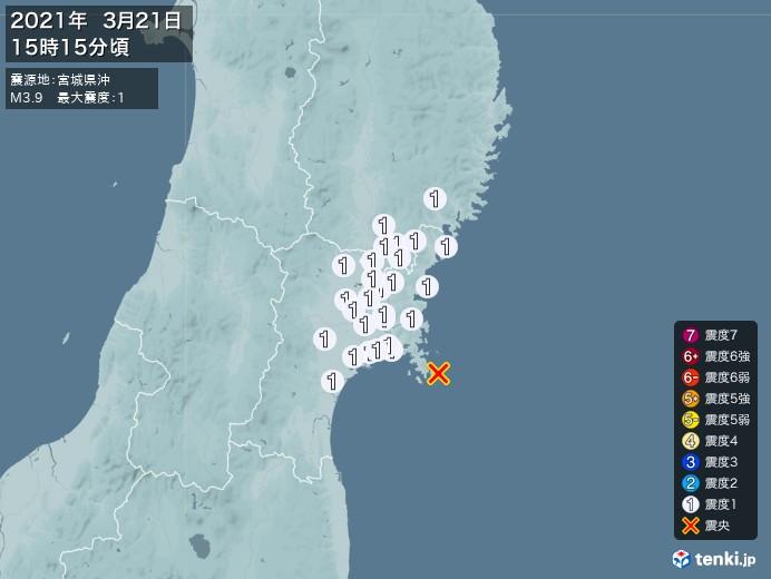 地震情報(2021年03月21日15時15分発生)