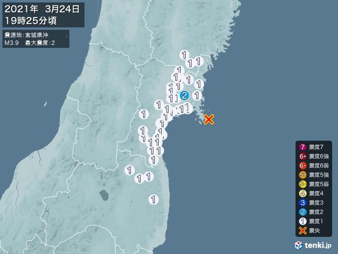 地震情報(2021年03月24日19時25分発生)