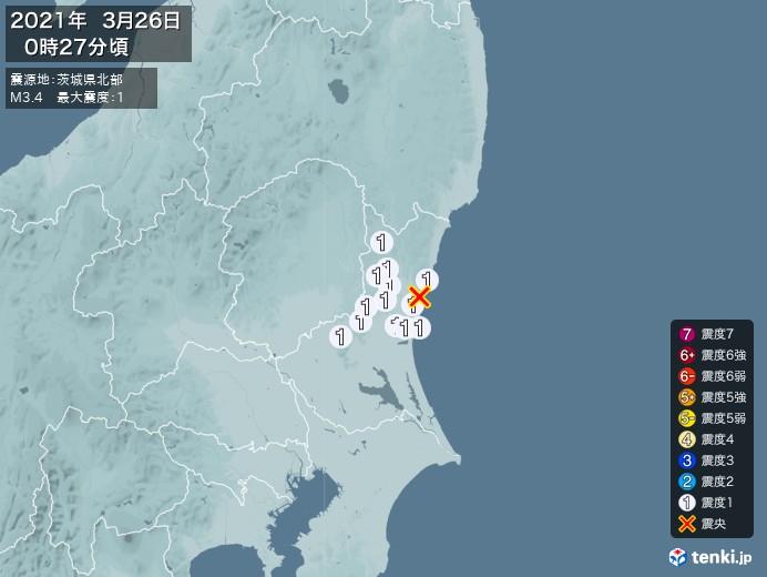地震情報(2021年03月26日00時27分発生)