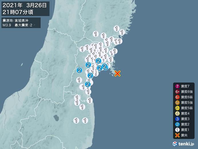 地震情報(2021年03月26日21時07分発生)