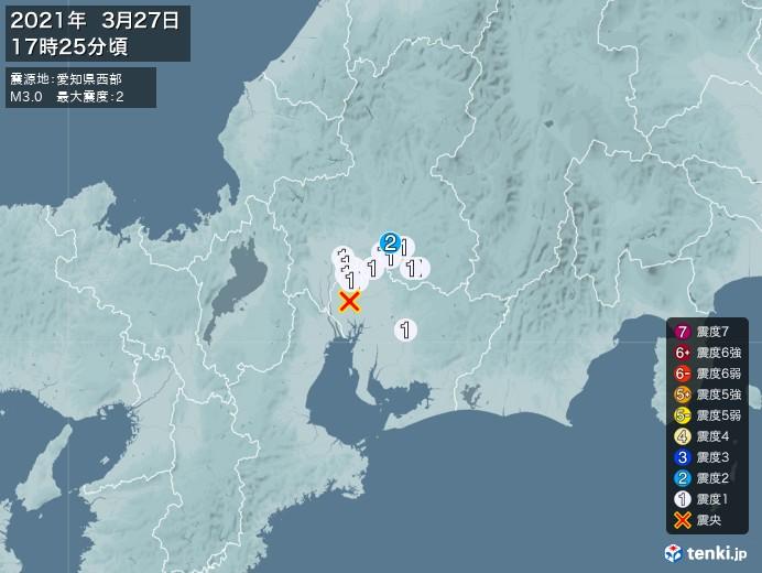 地震情報(2021年03月27日17時25分発生)