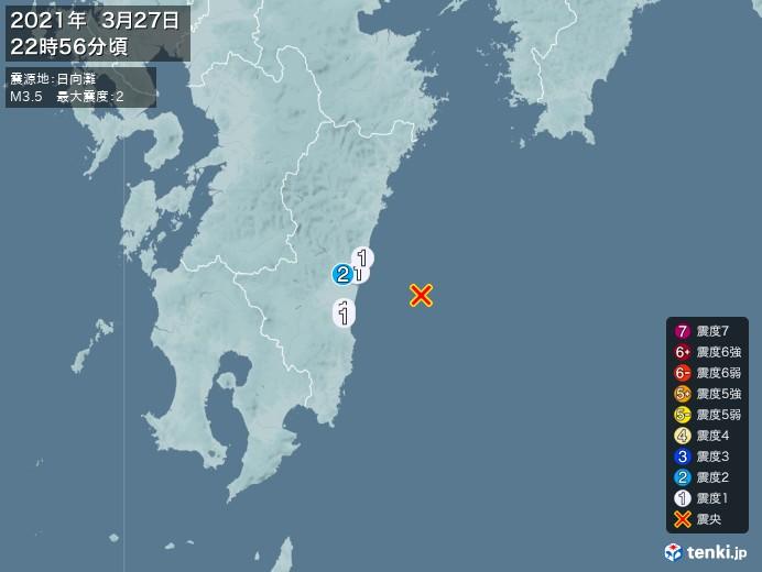 地震情報(2021年03月27日22時56分発生)