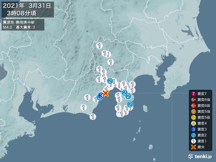 地震情報(2021年03月31日03時08分発生)