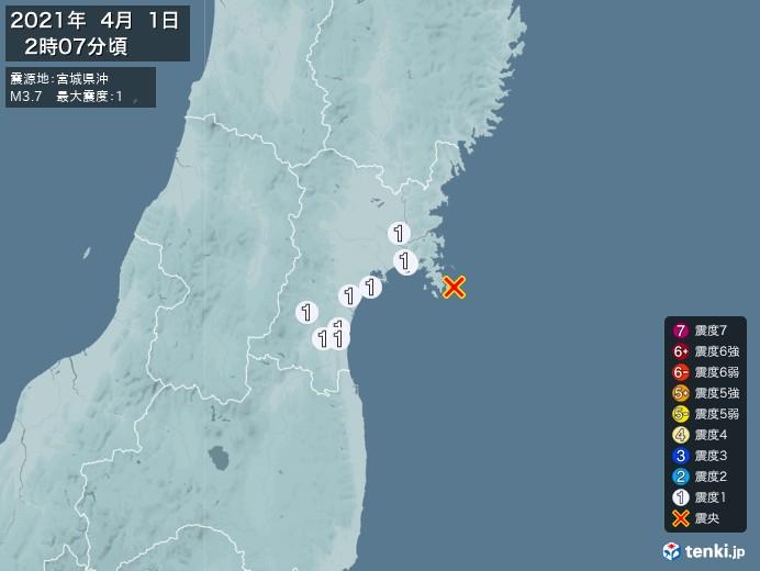地震情報(2021年04月01日02時07分発生)
