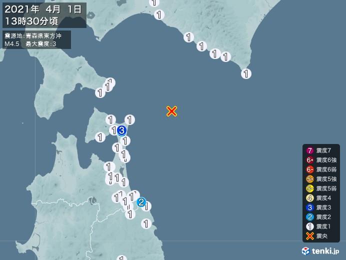 地震情報(2021年04月01日13時30分発生)