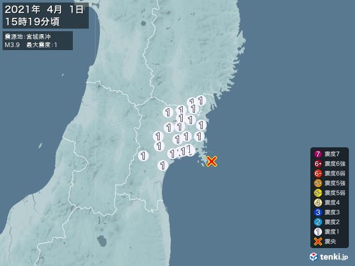 地震情報(2021年04月01日15時19分発生)