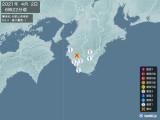 2021年04月02日06時22分頃発生した地震