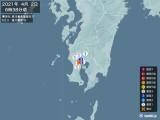2021年04月02日06時38分頃発生した地震