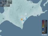 2021年04月02日08時36分頃発生した地震