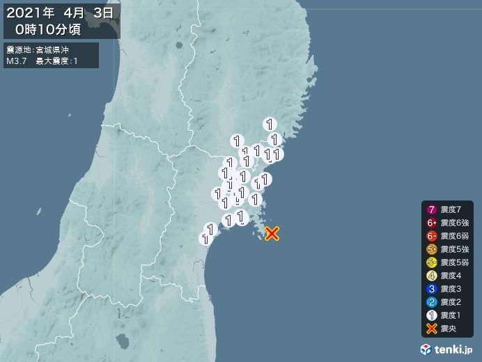 地震情報(2021年04月03日00時10分発生)
