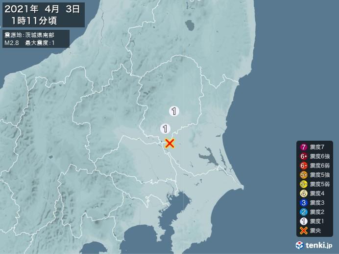 地震情報(2021年04月03日01時11分発生)