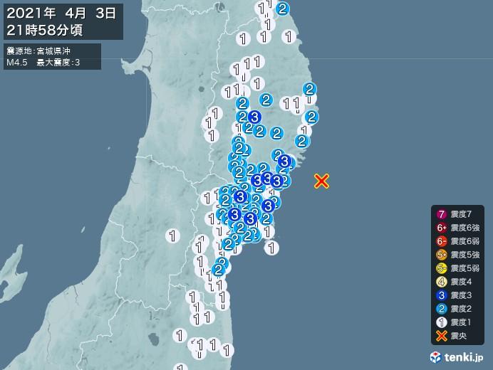 地震情報(2021年04月03日21時58分発生)