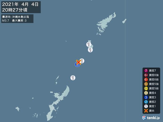 地震情報(2021年04月04日20時27分発生)