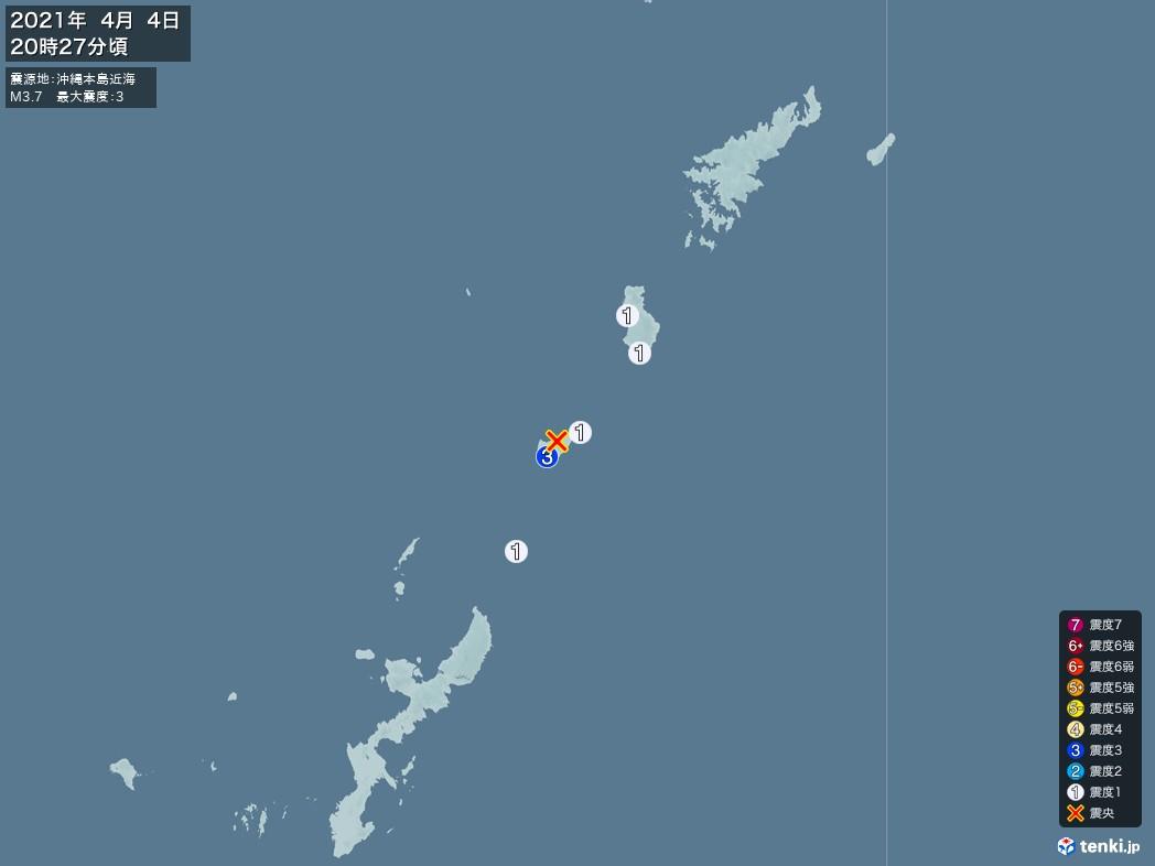 地震情報 2021年04月04日 20時27分頃発生 最大震度:3 震源地:沖縄本島近海(拡大画像)