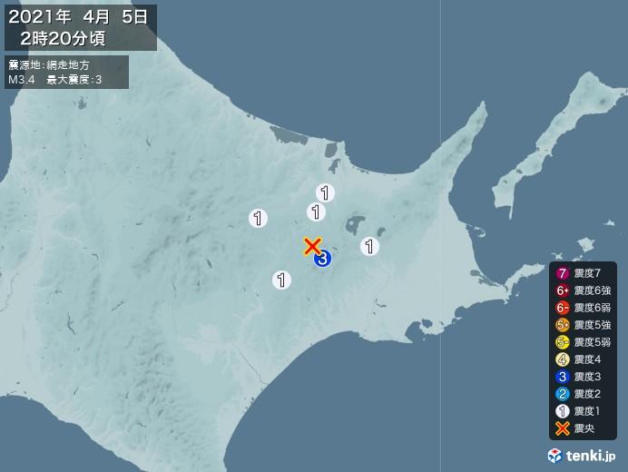地震情報(2021年04月05日02時20分発生)