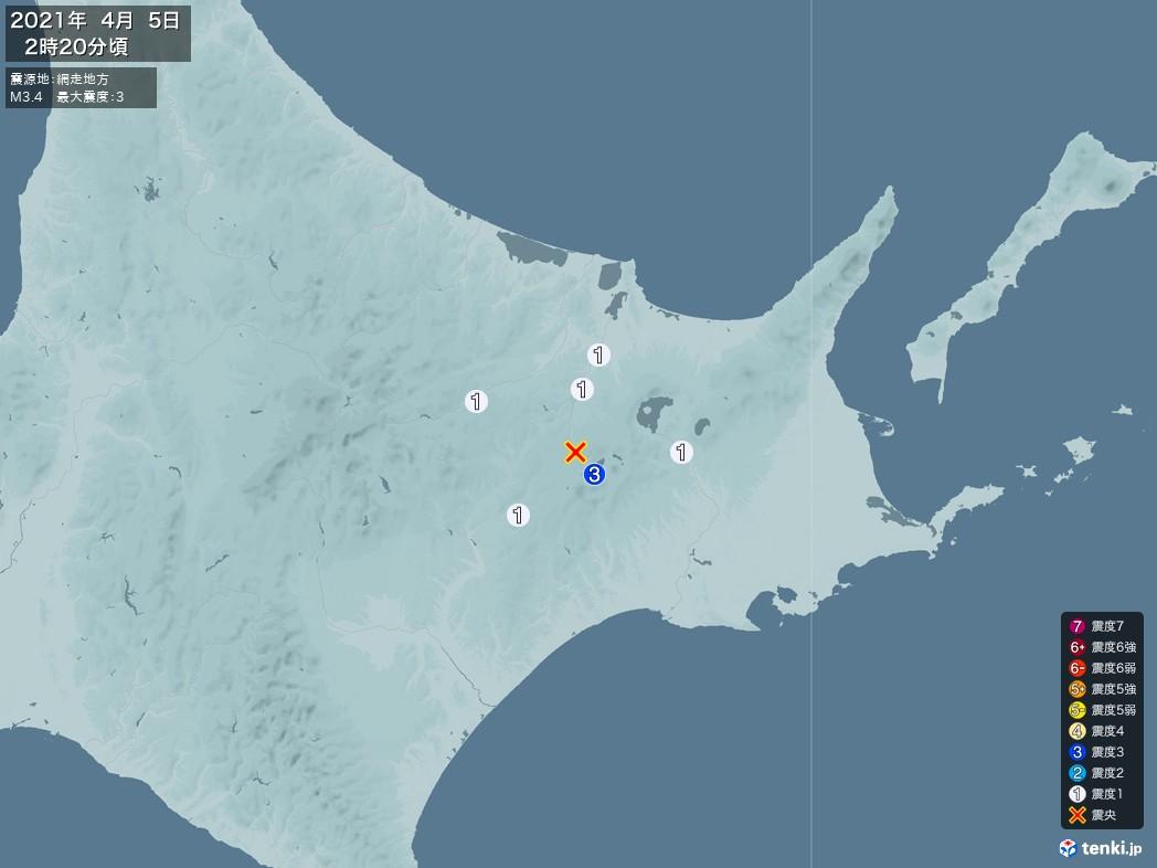 地震情報 2021年04月05日 02時20分頃発生 最大震度:3 震源地:網走地方(拡大画像)
