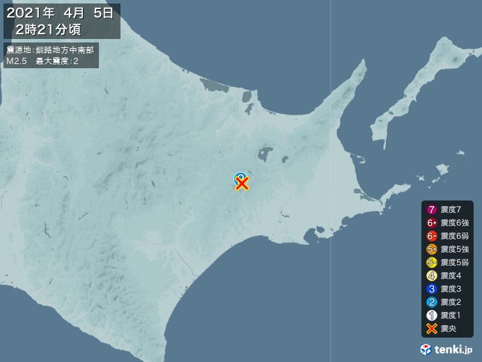 地震情報(2021年04月05日02時21分発生)