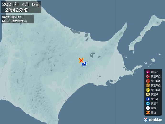 地震情報(2021年04月05日02時42分発生)