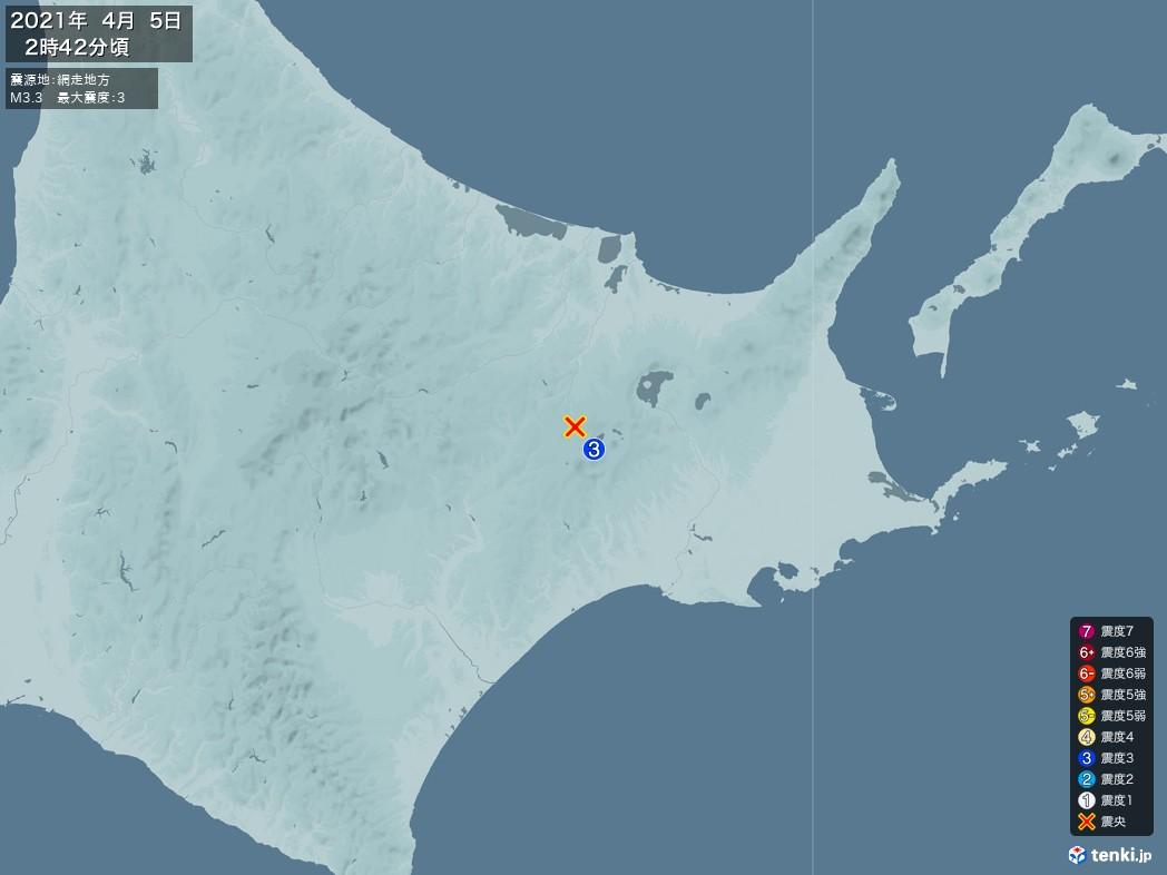 地震情報 2021年04月05日 02時42分頃発生 最大震度:3 震源地:網走地方(拡大画像)