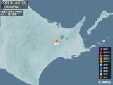2021年04月05日02時44分頃発生した地震