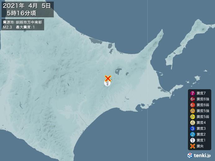 地震情報(2021年04月05日05時16分発生)