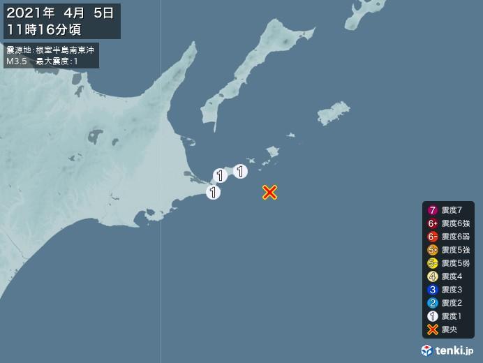 地震情報(2021年04月05日11時16分発生)