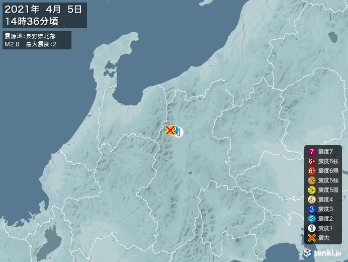 地震情報(2021年04月05日14時36分発生)