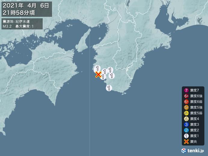 地震情報(2021年04月06日21時58分発生)