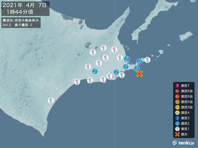 地震情報(2021年04月07日01時44分発生)