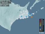 2021年04月07日01時44分頃発生した地震