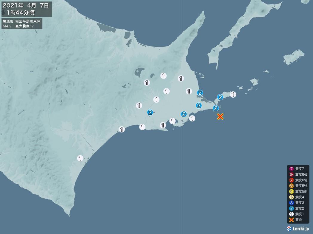 地震情報 2021年04月07日 01時44分頃発生 最大震度:2 震源地:根室半島南東沖(拡大画像)