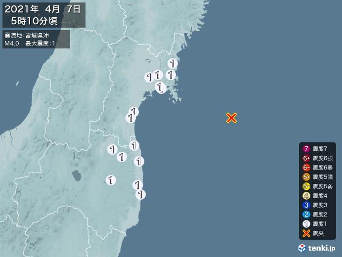 地震情報(2021年04月07日05時10分発生)