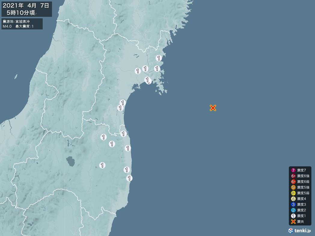 地震情報 2021年04月07日 05時10分頃発生 最大震度:1 震源地:宮城県沖(拡大画像)