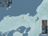 2021年04月07日06時29分頃発生した地震