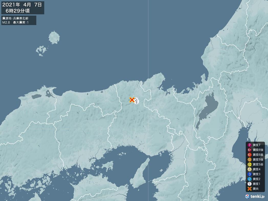 地震情報 2021年04月07日 06時29分頃発生 最大震度:1 震源地:兵庫県北部(拡大画像)