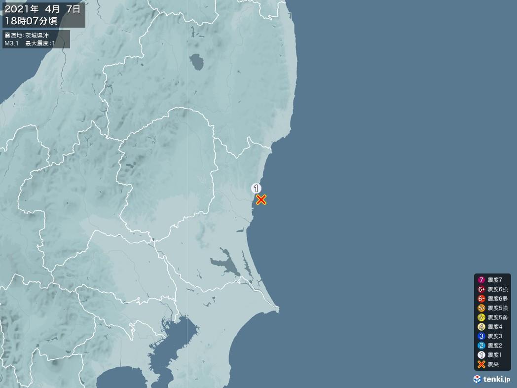 地震情報 2021年04月07日 18時07分頃発生 最大震度:1 震源地:茨城県沖(拡大画像)
