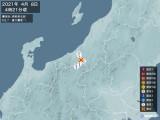 2021年04月08日04時21分頃発生した地震