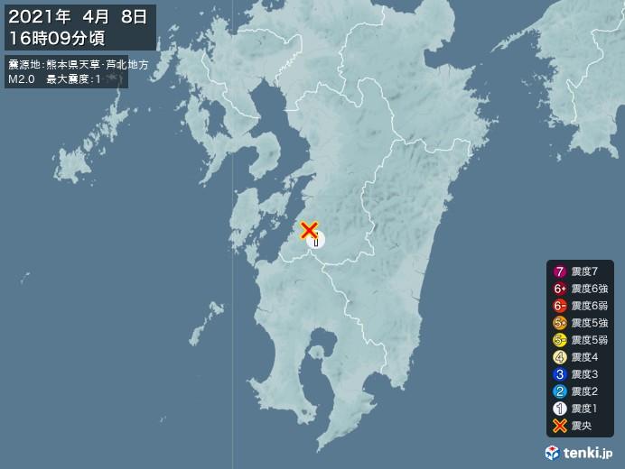 地震情報(2021年04月08日16時09分発生)