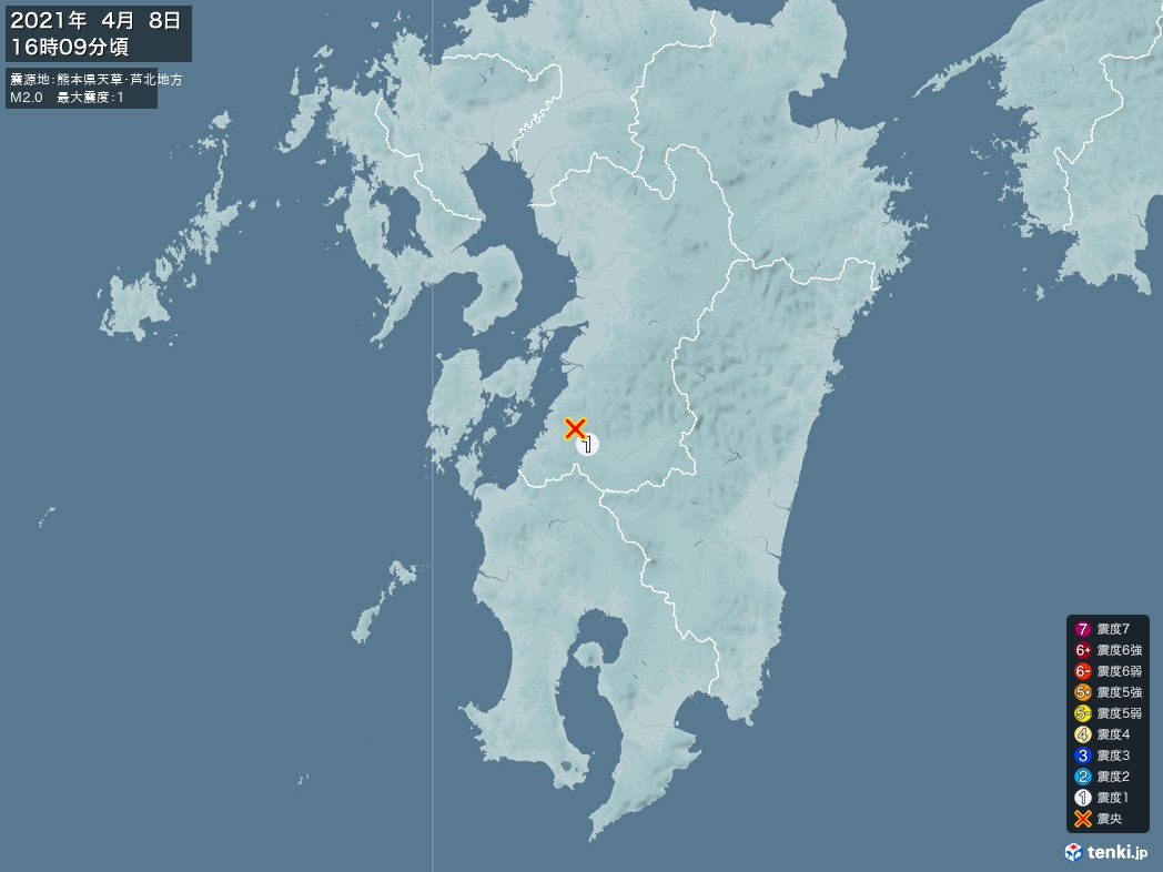 地震情報 2021年04月08日 16時09分頃発生 最大震度:1 震源地:熊本県天草・芦北地方(拡大画像)