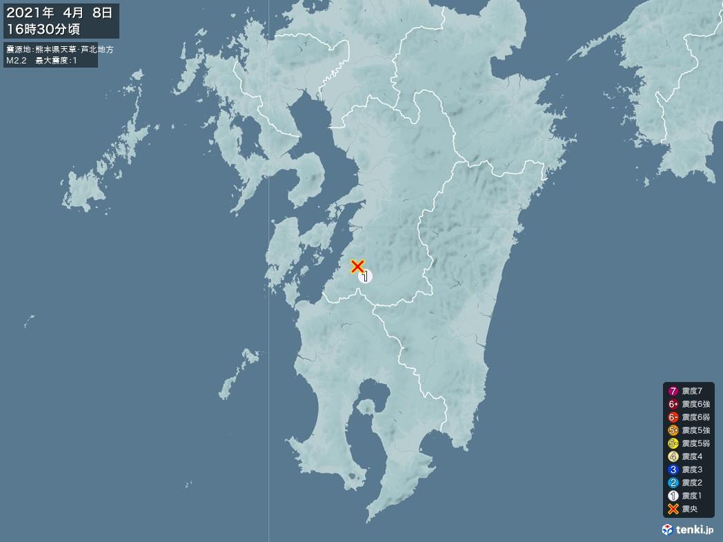 地震情報 2021年04月08日 16時30分頃発生 最大震度:1 震源地:熊本県天草・芦北地方(拡大画像)
