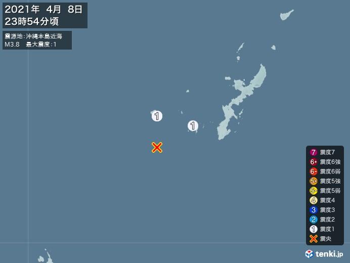 地震情報(2021年04月08日23時54分発生)