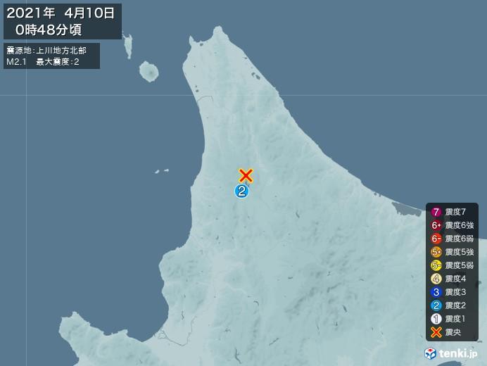 地震情報(2021年04月10日00時48分発生)